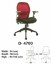 Kursi Direktur & Manager Indachi D-4700