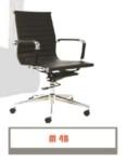 Kursi Kantor Staff CARRERA M 4B